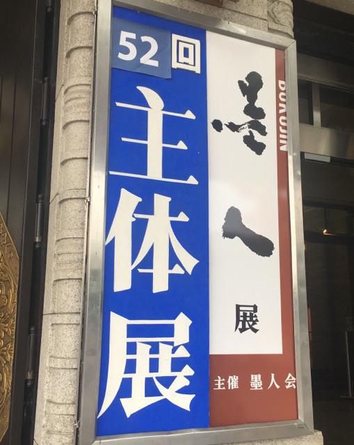 会場風景2