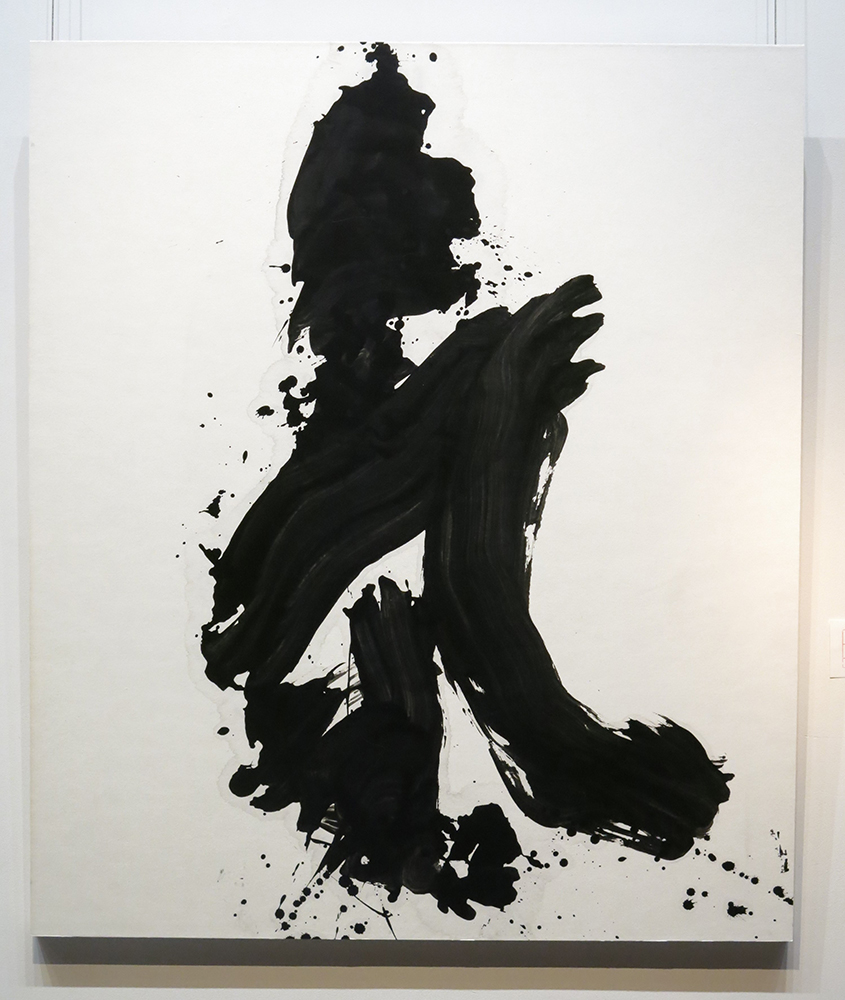 [ 氣 ] 140 x 120 / 2017