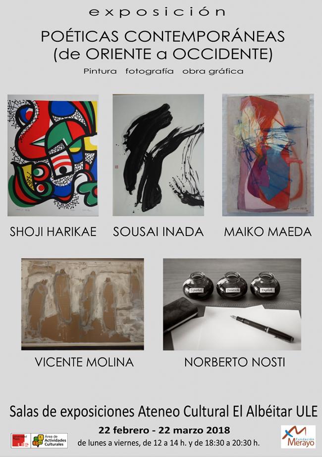 スペイン現代詩歌展1