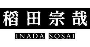 書家 稲田宗哉の公式サイト