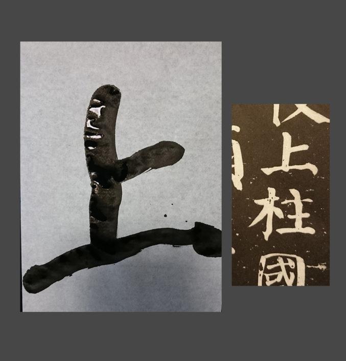 [ 上 ]
