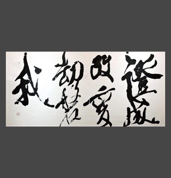 [ 伊都内親王願文 ]