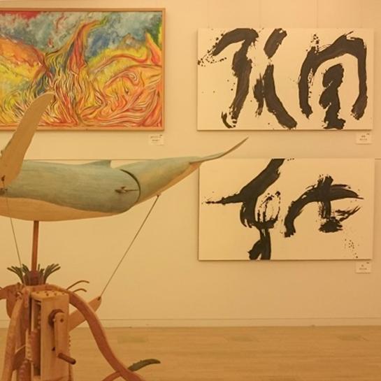 第16回NAU21世紀美術連立展