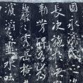 「唐太宗 温泉銘」の臨書ギャラリーを更新しました